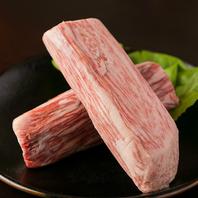 【厳選された上質なお肉を楽しめます!】