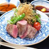 婆娑羅 京橋のおすすめ料理3