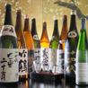 寿し 和食 仕出し 伊豆島 三浦海岸店のおすすめポイント3