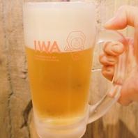 キンキンに冷えたビールをご提供!
