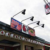 赤から 松本渚店の雰囲気3
