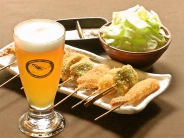黄桜酒場のおすすめ料理1