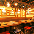 ふらっと入って、塚田で元気に♪♪賑やかな空間を演出☆