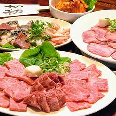 けむり屋 牛力 JR高槻店のおすすめ料理1