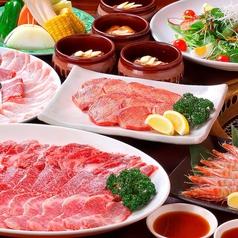 焼肉家 味のがんこ亭 四日市駅前店イメージ