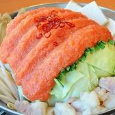 九州ざんまい 名鉄レジャック店のおすすめ料理3