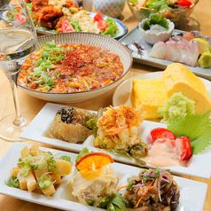 日本のお酒と肴 澄吉の写真