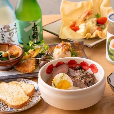 京都スタンド きよきよのおすすめ料理1