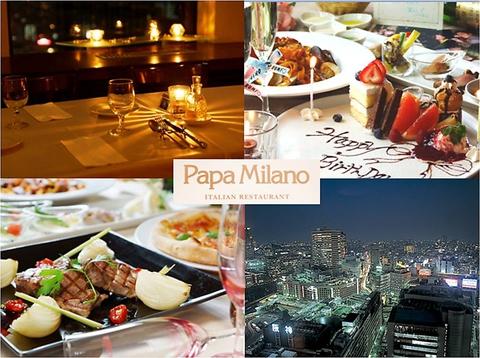大阪マルビル最上階のイタリアン☆素敵な夜景と美味しい本格イタリア料理で大人気◎