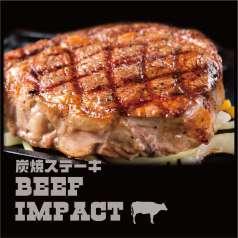 ビーフインパクト BEEF IMPACT 平岡店の特集写真