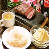 溶岩焼きステーキ やっぱりステーキのおすすめポイント2