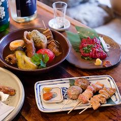 菊松屋のおすすめ料理1