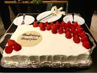 ケーキカット用のケーキもご用意出来ます♪