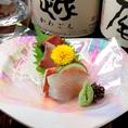 ~コース一例~【刺身】旬の鮮魚