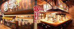 やきやき鉄板&焼鳥&三津浜焼き ひまわり 一番町電車通り店のコース写真