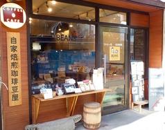 喜多見 コーヒー工房BEANSの画像