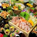 料理メニュー写真名古屋コーチンの蒸篭鍋