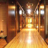 こだわり個室は全部で26部屋
