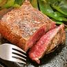 溶岩焼きステーキ やっぱりステーキのおすすめポイント1