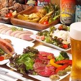 DINING BAR SUNNY ダイニング バー サニー 浅草のグルメ