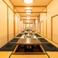 牛傳山王パークタワー店では大人数のご宴会にも最適となっております!とても雰囲気の良い、京都の料亭のような完全個室をご用意しております。全部屋1名~45名様までご対応させていただいておりますので、会社のご宴会、接待などにもご利用いただけます♪