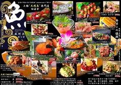 上物天然魚専門 大盛鮮魚カツオの写真
