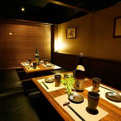 清潔感があり安らぐ空間をご提供。モダン風個室も完備しておりますのでプライベート空間で人目を気にせずのんびりとお食事を愉しみたい方にも最適◎少人数様からご利用できるのでお問い合わせもお気軽に。お勤め先での飲み会,宴会,女子会などに◎さらに飲み会をよりお得に愉しめるクーポン情報を多数配信しております!
