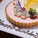 特製ホールケーキでお祝い♪
