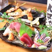 旬惣菜 桜酒房のおすすめ料理2