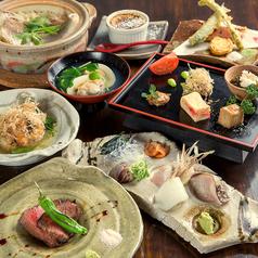 創作和食 楓 北野田の写真