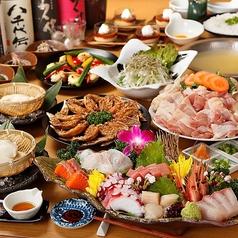 おいでんか 神戸駅前店のおすすめ料理1