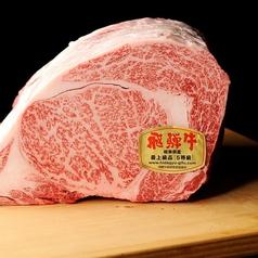飛騨牛料理 田中 produced by 雪月花のコース写真