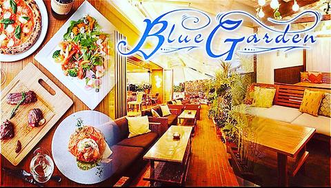 Blue Garden ブルーガーデンの写真