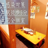 九州男児 長岡大手通店の雰囲気3