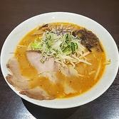 らぁ麺屋 武市商店 舘向店のおすすめ料理3