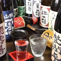 【当日OK!】単品飲み放題2時間1500円クーポン有り!