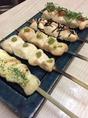 必食!焼きささみ★チーズ・梅しそ・明太子・わさび・柚子コショーの全五種。180円~(税別)