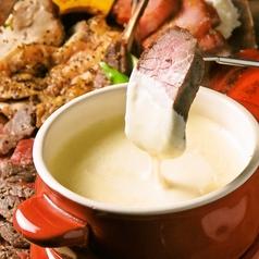 お肉とチーズダイニング 'ono ono オノオノ 秋葉原店のコース写真