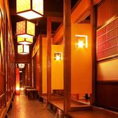 2~4名個室・半個室 ☆雰囲気はまさに大人の隠れ家☆