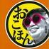 お好み焼本舗 鹿児島宇宿店のロゴ