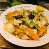 中華料理 紫金飯店 原宿店のおすすめ料理2