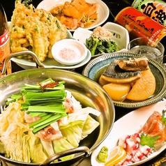 居酒屋 かごんま 千葉市中央区のおすすめ料理1