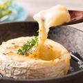 料理メニュー写真丸ごとカマンベール焼き