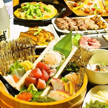 竹富屋 築地店のおすすめ料理1
