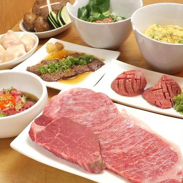 黒毛和牛料理 COWCOWのおすすめ料理1