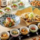 【横浜エリアでのご宴会なら】 2~最大32名様までご利用頂ける宴会個室を完備!横浜エリアで個室居酒屋をお探しなら『じぶんどき 横浜店』をどうぞご利用下さいませ!旬の食材をふんだんに使用した逸品料理や和の創作カクテルをはじめとするドリンクの数々をご提供致します。