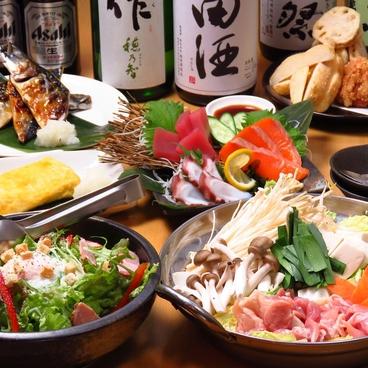 居酒屋 いし竹 日本橋浜町店のおすすめ料理1