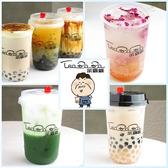 Tea BaBa 池上店の詳細