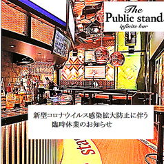 The Public stand 仙台国分町店のおすすめ料理1