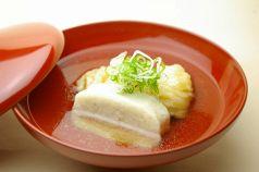 京風一品料理 きよみず 松山のおすすめポイント1